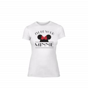 Γυναικεία Μπλούζα I Will  Be Your  λευκό Χρώμα Μέγεθος S
