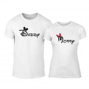Μπλουζες για ζευγάρια Daddy & Mommy λευκό