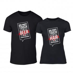 Μπλουζες για ζευγάρια Don't touch me! μαύρο