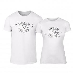 Μπλουζες για ζευγάρια The Moon Couple λευκό