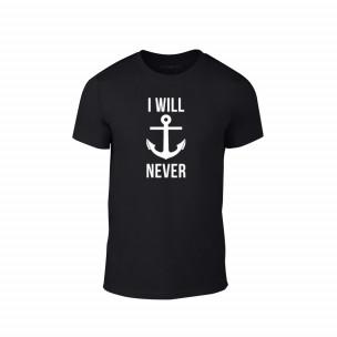 Κοντομάνικη μπλούζα Never μαύρο Χρώμα Μέγεθος M