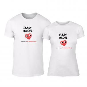 Μπλουζες για ζευγάρια Crazy In Love λευκό