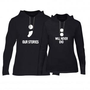 Φούτερ για ζευγάρια Our Stories μαύρο