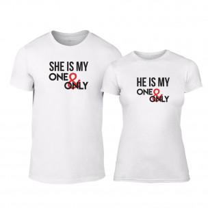 Μπλουζες για ζευγάρια My One & Only λευκό
