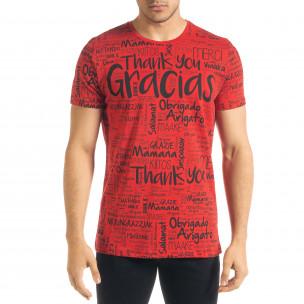 Ανδρική κόκκινη κοντομάνικη μπλούζα Lagos