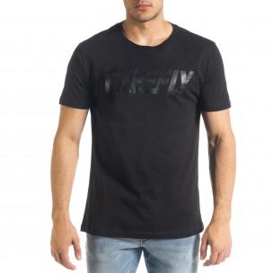 Ανδρική μαύρη κοντομάνικη μπλούζα Freefly
