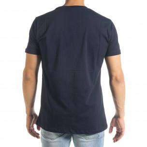 Ανδρική γαλάζια κοντομάνικη μπλούζα Freefly 2