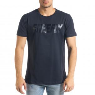 Ανδρική γαλάζια κοντομάνικη μπλούζα Freefly