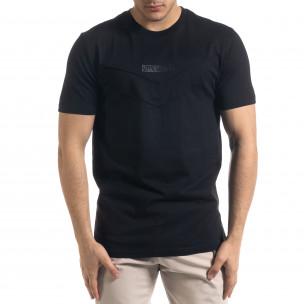 Ανδρική μαύρη κοντομάνικη μπλούζα Vae Victis Vae Victis