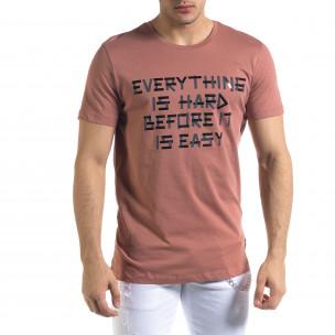 Ανδρική ροζ κοντομάνικη μπλούζα Clang