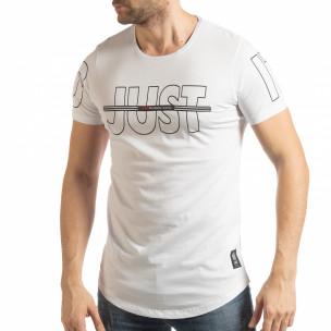 Ανδρική λευκή κοντομάνικη μπλούζα Just do it