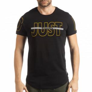 Ανδρική μαύρη κοντομάνικη μπλούζα Just do it