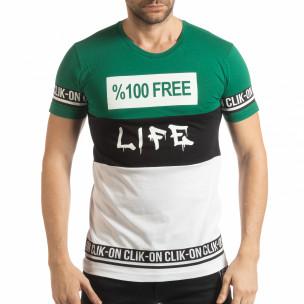 Ανδρική κοντομάνικη μπλούζα Free GBW