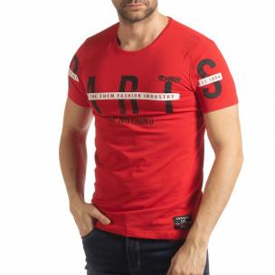 Ανδρική κόκκινη κοντομάνικη μπλούζα ART