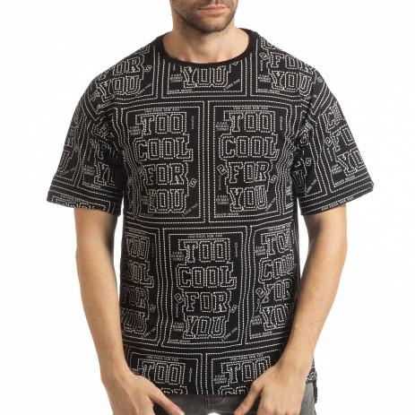 Ανδρική μαύρη κοντομάνικη μπλούζα