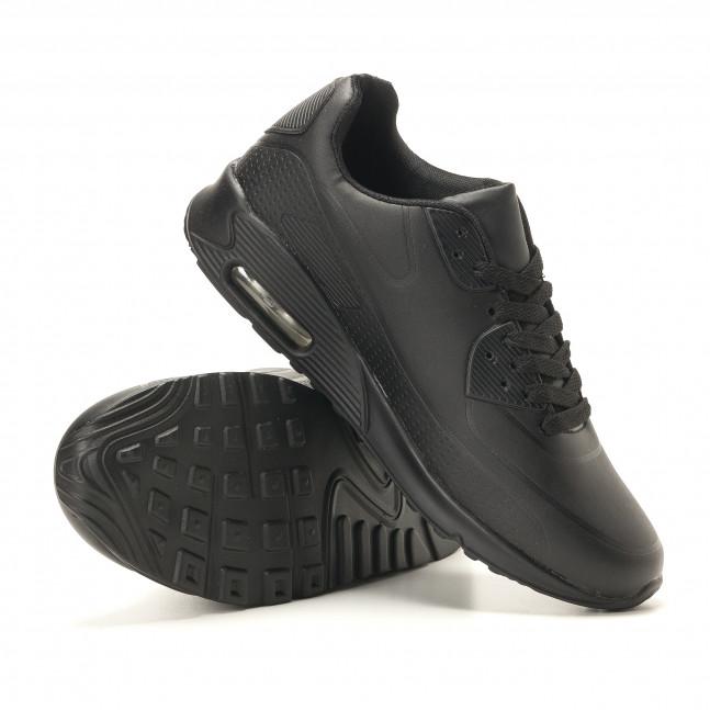 bfd95ac1407 Ανδρικά μαύρα αθλητικά παπούτσια Naban it260117-2 - Fashionmix.gr