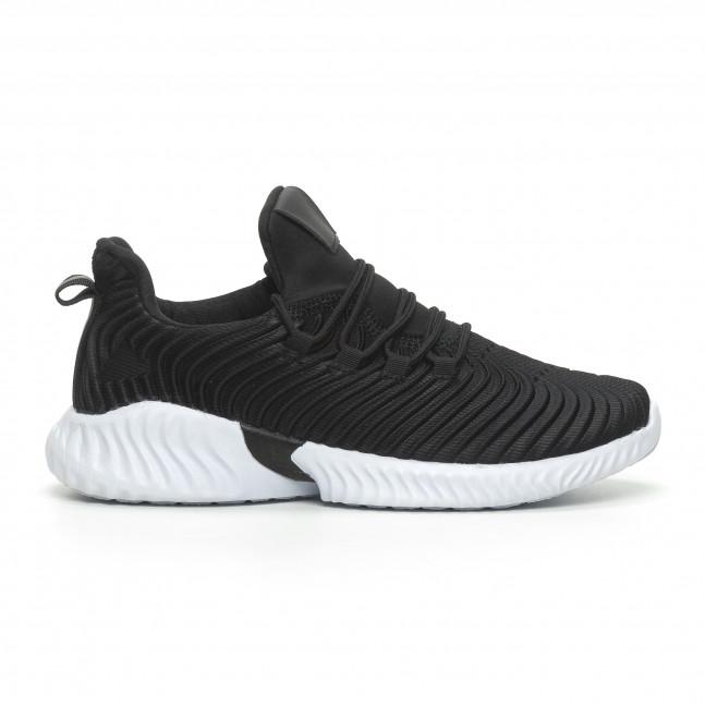 db6e21e4bb4 Ανδρικά μαύρα αθλητικά παπούτσια Wave ελαφρύ μοντέλο it100519-4 2 ...