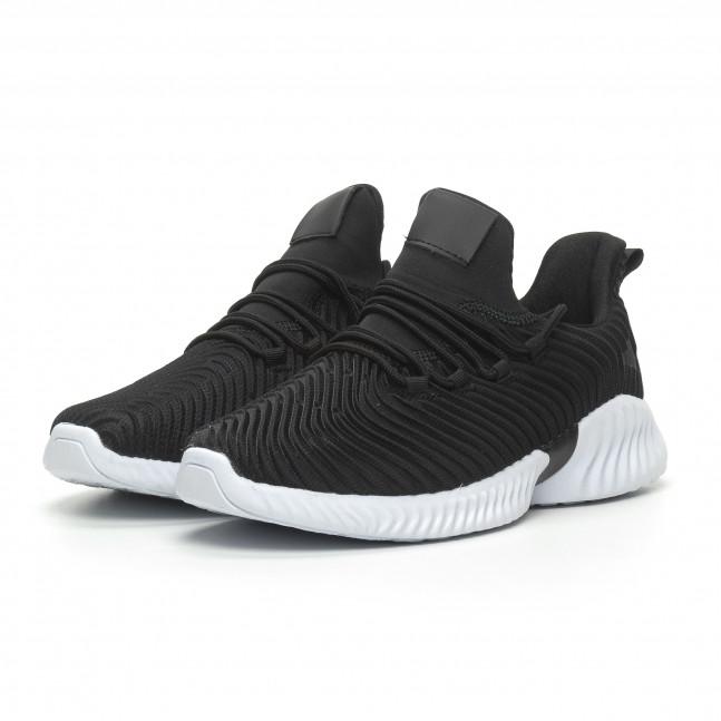 93d05e97f09 ... 2 Ανδρικά μαύρα αθλητικά παπούτσια Wave ελαφρύ μοντέλο it100519-4 3 ...