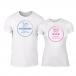Μπλουζες για ζευγάρια Loading λευκό TMN-CP-215 2